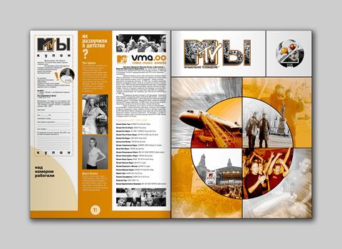 Дизайн страниц журналов